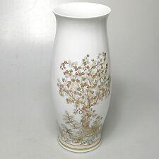Kaiser Vase rund Nossek Modell Allegro  ca. 26 x 12 cm Porzellan Top