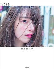 "Kojima Haruna Photobook ""Dosuru?"" Haruna Kojima Photo book"