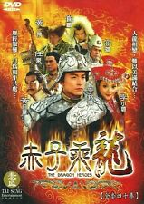 The Dragon Heroes TV Series 40eps-Cantonese/Mandarin Audio-Chinese Subtitle