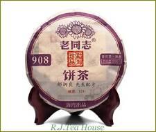 2013 Haiwan* Lao Tong Zhi 908 Menghai Pu-erh Cooked Tea Cake-200g Free Shipping