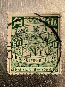 PRC(china)  -CHINESE IMPERIAL POST 50 C COILING DRAGON(FISH) STAMP /SCARCE