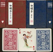 Set of 2 Playing Card Decks - Chinese Arts & Crafts Geisha Dream of Red Mansions