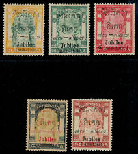 1908 Thailand Siam Stamp Jubilee Issue Complete Set Mint Sc#113-117