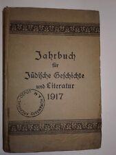 Jahrbuch für jüdische Geschichte und Literatur Berlin 1917 Archival Depot stamp