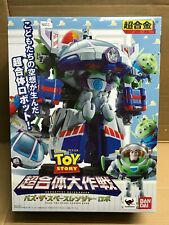 Chogokin Toy Story Super Combination Buzz the Space Ranger NEW