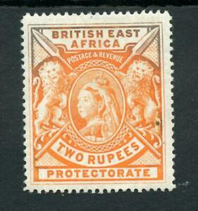 British East Africa 1897-1903 2r orange SG93 MM - see desc