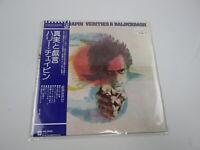 Harry Chapin Verities & Balderdash Promo P-8542E with OBI Japan VINYL  LP