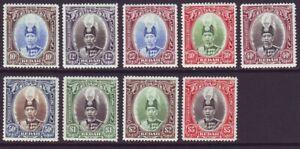 Malaya Kedah 1937 SC 46-54 MH Set