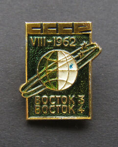 Vostok 3, 4 1962 Space Rocket Spacecraft Russian Soviet USSR Vintage Pin Badge