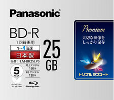 5 Panasonic Bluray DVD Blank Discs Bluray Video 25GB BD-R 4x Inkjet Printable