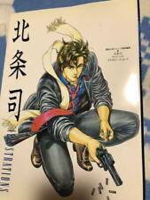 Tsukasa Hojo Ilustraciones Con / Póster Ciudad Hunter Gato Arte Libro Sh