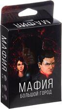 Mafia BIG CITY Russian мафия игра party detective role game card verbal fun