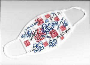 Iron Chef Masaharu Morimoto Autograph & Face Mask