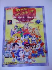 SUPER PUZZLE FIGHTER II TURBO SATURN PLAYSTATION STRATEGY CHEAT HELP GUIDE M3