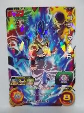 Super Dragon BallHeroes UM PromoUVWJ-01GogetaBR
