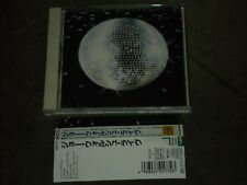 Joe Walsh You Can't Argue With A Sick Mind Japan CD