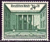 THIRD REICH 1940 mint MNH National Philatelic Exhibition stamp! CV $43.75