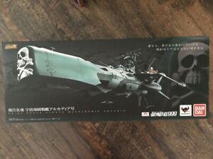 Soul Of Chogokin GX-67 Albator 84 Arcadia Bandai
