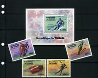 12th WINTER OLYMPIC WINNERS  INNSBRUCK {AUSTRIA}-  >{4 + S/S/} CHAD  1976