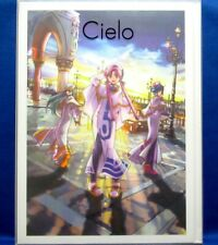 Kozue Amano Illustrations Works III - Cielo /Japanese Anime Art Book