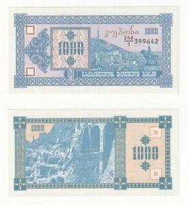 Georgia 1000 Laris Banknote (1993) P.30 - UNC.