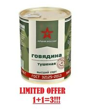Diet of soldiers in the RUSSIAN army Canned beef stew (Tushenka) Exp: 1825 days!