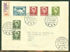 Greenland 1953, Type I Ivigtut cancels ties multi franked incl scarcer 30ore