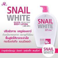 SNAIL WHITE Gluta Healthy Body Lotion 800 ml