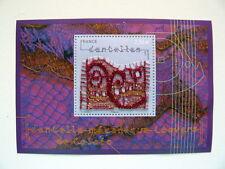 Neuf:  Timbre  DENTELLE de CALAIS (dentelle réelle sur le timbre)