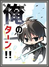 2017Winter Sword Art Online SAO Kirito Event Limited Card Sleeves yugioh pokemon