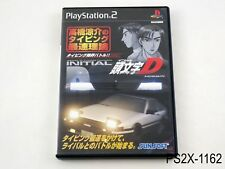 Initial D Game Products For Sale Ebay