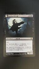 Innistrad ** Bloodline Keeper (Japanese) ** Mtg Magic (EX/SP)
