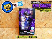 BANDAI S.H.Figuarts 2019 SDCC Event Exclusive Color Edition SON GOKOU figure NIB