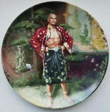 """The King And I A Puzzlement Knowles Certified Collectible Plate 8.5"""""""