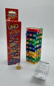 VINTAGE  UNO STACKO GAME STACKING BLOCK GAME 1999 Chinese mini version pocket