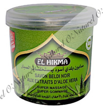 Savon Noir Beldi à l'Aloé Vera BIO 100% Naturel 250g Black Soap Aloe Vera