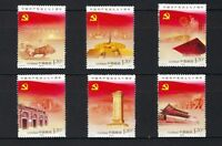 CHINA 2011-16 90th Founding Communist Party stamps 共青