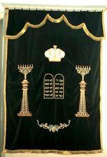 Parochet NEW Curtain For Sefer Torah Ark Aaron Ha'kodesh Pillars Ten Comandments