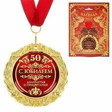 Medaille in einer Wunschkarte Geschenk Souvenir auf russisch 50 Лет 50 Jahre