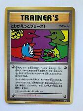 Japanese Pokemon 282/XY-P rare 20th Anniversary Promo Card - Let's Trade Please