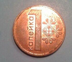 Belarus 1 Kopek coin 2009