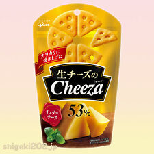 Glico CHEEZA CHEDDAR CHEESE 53% 1.4 oz Cheesy Crackers Japanese Candy Snack New