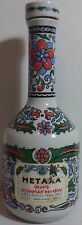 VHTF METAXA COGNAC VINTAGE HAND MADE PORCELAIN BOTTLE ''EMPTY''