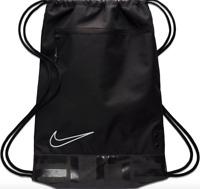 Nike Elite Basketball Gym Sack Ventilated Unisex Backpack Black Drawstring - NEW