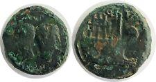 VIENNE - JULES CÉSAR et OCTAVE Dupondius LT.2943