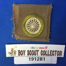 Boy Scout Vintage Cycling Square Merit Badge Cir: 1920's-1930's