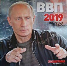 Wladimir Putin 2019 Kalender WWP 2019 Putin Neues Wandkalender Original Perfekt