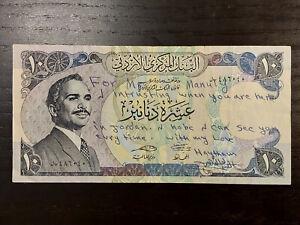 Jordan 10 Dinars 1975, P-20