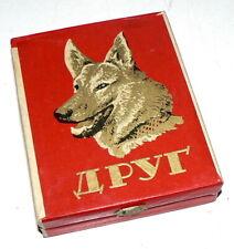Packung Zigaretten - друг - 1958, Produktion der UdSSR, Souvenir des Kommunismus