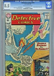 1963 DC COMICS DETECTIVE #316 BATMAN CGC 8.5  MARTIAN MANHUNTER - DOUBLE DR. X